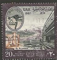 EGYPTE  / POSTE AERIENNE N° 104 OBLITERE - Poste Aérienne