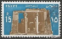 EGYPTE  / POSTE AERIENNE N° 171 OBLITERE - Poste Aérienne