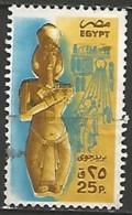 EGYPTE  / POSTE AERIENNE N° 172 OBLITERE - Poste Aérienne