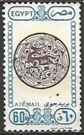 EGYPTE  / POSTE AERIENNE N° 205 OBLITERE - Poste Aérienne