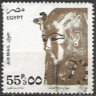 EGYPTE  / POSTE AERIENNE N° 219 OBLITERE - Poste Aérienne