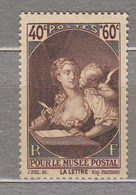 "FRANCE 1939 Postal Museum ""The Letter"" Yv 446 Mi 461 Mint Neuf (*) #17008 - France"