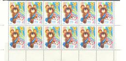 1979. USSR/Russia. New Year, Mishka, Olympic Mascot, 12 Stamps Se-tenant, Mint/** - Ungebraucht