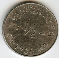 Tunisie Tunisia 1/2 Dinar 1968 KM 291 - Tunisie