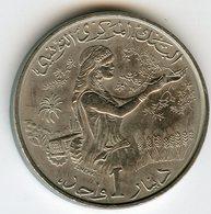 Tunisie Tunisia 1 Dinar 1976 FAO KM 304 - Tunisie