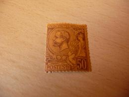 TIMBRE  DE  MONACO  ANNÉE   1891-94      N 18   COTE  9, 00  EUROS  NEUF  TRACE  CHARNIÈRE - Neufs