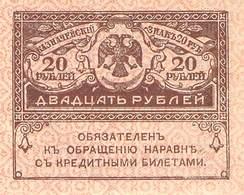 RUSSIA - 20 RUBLES (1917)  /BN12 - Russia