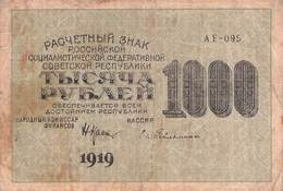 USSR - 1000 RUBLES 1919 /BN17 - Russie
