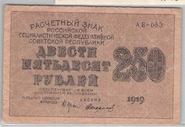 USSR - 250 RUBLES 1919 /BN18 - Russie