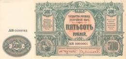 USSR - 500 RUBLES 1919 AUNC /BN19 - Russie