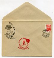 SPACE COVER USSR 1962 5 YEARS FROM DAY OF LAUNCHING THE FIRST EARTH SATELLITE SPP ARKHANGELSK - Russia & USSR