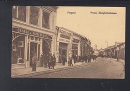 Romania PPC Focsani Strada Unirii 1928 - Rumänien