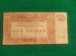 Russia 100 RUBLI 1920 - Russia