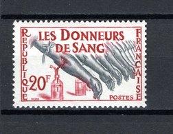 FRANCE  N° 1220  NEUF SANS CHARNIERE  COTE 0.30€    DONNEURS DE SANG - Ongebruikt