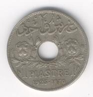 LIBAN UN PIASTRE 1925 - Libanon