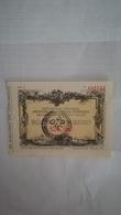 SERIE J - REPUBLICA ITALIANA - MINISTERO DELLA PUBBLICA ISTRUZIONE - BIGLIETTO DINGRESSO - LIRE 100 - 29 DEC - N° 458532 - Toegangskaarten