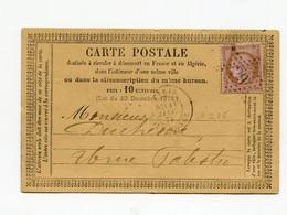 !!! CARTE PRECURSEUR CERES OBLIT ETOILE 29 RUE MONGE 1875 - Marcophilie (Lettres)