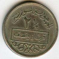 Syrie Syria 2 1/2 Piastres 1956 - 1375 KM 81 - Syrie