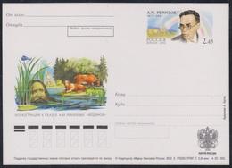 123 RUSSIA 2002 ENTIER POSTCARD Os Mint REMIZOV WRITER ECRIVAIN COW VACHE DRAGONFLY LIBELLULE INSECT RAINBOW FAIRY PSo - 1992-.... Fédération