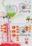 Macao - 2010 - World EXPO 2010 In Shanghai - Maximum Cards Set - 1999-... Chinese Admnistrative Region