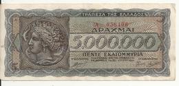 GRECE 5 MILLION DRACHMAI 1944 VF+ P 128 - Grèce