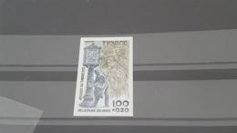 LOT 497739 TIMBRE DE FRANCE NEUF** LUXE NON DENTELE N°2004 - France
