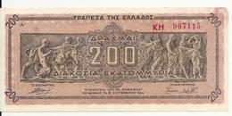 GRECE 200 MILLION DRACHMAI 1944 XF P 131 - Grèce