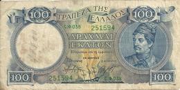 GRECE 100 DRACHMAI ND1944 VF P 170 - Grèce