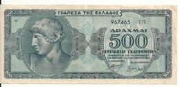 GRECE 500 MILLION DRACHMAI 1944 VF+ P 132 - Grèce