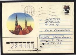 RUSSIA USSR 0313 Cover Postal History LATVIA Riga ARMENIA Erevan - 1923-1991 URSS