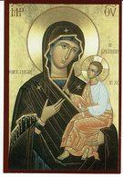 Carte Postale Eglise Orthodoxe Grecque St Georges Madaba Jordanie - Jordanie