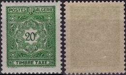 ALGERIE ALGERIEN ALGERIA Taxe 45 ** MNH Arabesque 2 - Algeria (1924-1962)