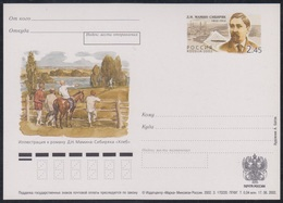 127 RUSSIA 2002 ENTIER POSTCARD Os Mint MAMIN-SIBIRYAK WRITER ECRIVAIN HORSE CHEVAL NATURE INDUSTRY SHIP STEAMER PSo - 1992-.... Fédération