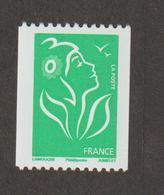 Variétés - 2005 - Type Lamouche -   N°  3742A -  TVP Vert    -  Phil@poste  GAO -   Neuf Sans Charnière - - Abarten Und Kuriositäten