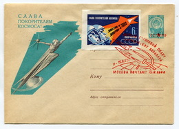 SPACE COVER USSR 1962 GLORY TO SPACE EXPLORERS #62-324 SPP FIRST GROUP FLIGHT SPACESHIPS VOSTOK-3, 4 - Russia & USSR