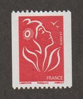 Variétés - 2005 - Type Lamouche -   N°  3743A -  TVP Vert    -  Phil@poste  GAO -   Neuf Sans Charnière - - Abarten Und Kuriositäten