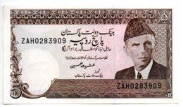 Pakistan / 5 Rupees / SUP Avec 2 épinglages - Pakistan