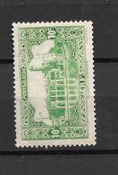 1937 - Algérie  /  L'amirauté / YT 105 / MNH* - Neufs