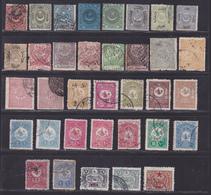 TURQUIE Empire Ottoman LOT TIMBRES */° MLH/Used, Neufs Avec Charnière Où Oblitérés, Etats Divers (Lot 1345) - 1858-1921 Empire Ottoman