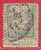 Turquie Journaux N°2 10p Vert & Gris (surcharge Noire Renversée) 1891 O - Oblitérés