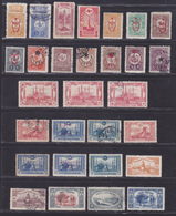 TURQUIE Empire Ottoman LOT TIMBRES */° MLH/Used, Neufs Avec Charnière Où Oblitérés, Etats Divers (Lot 1346) - 1858-1921 Empire Ottoman