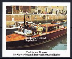 1985 Seychelles Zil Elwannyen Sesel Queen Mother Boat JOINT ISSUE Souvenir Sheet MNH - Seychelles (1976-...)
