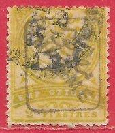 Turquie Journaux N°5 2P Jaune_olive & Gris (surcharge Noire) 1891 O - Oblitérés