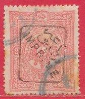 Turquie Journaux N°8 20p Rose (surcharge Noire) 1892 O - Oblitérés