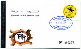 Maroc 2015 Y&T N° 1701 FDC Solidarité 2014 - Marruecos (1956-...)