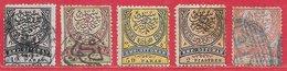 Turquie N°44 à 48 1870-77 O - Oblitérés
