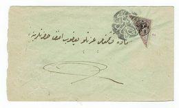 Letter Ottoman Empire - 1858-1921 Empire Ottoman