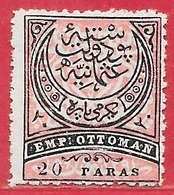 Turquie N°52 20p Noir & Rose 1880-84 (*) - 1858-1921 Empire Ottoman