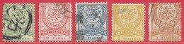 Turquie N°55 à 59 1884 O - Oblitérés