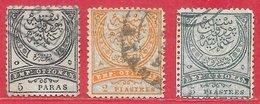 Turquie N°61 à 63 1886 O - Oblitérés